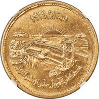 """Egypt: Arab Republic gold """"Diversion on the Nile"""" 5 Pounds AH 1384 (1964) MS67 NGC"""