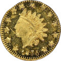 1875 50C Indian Round 50 Cents, BG-1036, Low R.8, MS62+ Deep Prooflike NGC. Ex: Sunrise Collection. An extremely rare va...