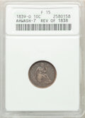 1839-O 10C No Drapery, Reverse of 1838, Fine 15 ANACS. Ahwash-7. Mintage 1,323,000. From The Steve Studer Colle...(PCGS#...