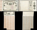 Mexican Central Railway Company Limited Gold Bond Certificate $1000 Jul. 1, 1881 Extremely Fine