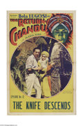 Movie Posters:Serial, The Return of Chandu (Principle Pictures, 1934)....