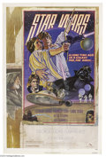 Movie Posters:Science Fiction, Star Wars Lot (20th Century Fox, 1982).... (6 pieces)