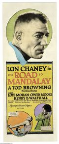 Movie Posters:Action, The Road To Mandalay (MGM, 1926)....