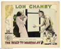 Movie Posters:Action, Road To Mandalay, The (MGM, 1926).... (4 pieces)