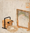 Works on Paper, Ryuryukyo Shinsai (Japanese, 1764-1820). Bento and Table Screen, circa 1805. Woodblock on paper. 7-3/4 x 7 inches (19.7 ...