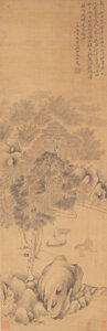 Works on Paper, Qian Du (Chinese, 1763-1844). Making Pills of Immortality under Tree Shades, 1835. Ink on silk scroll. 33-1/2 x 10-3/4 i...