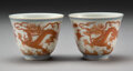 Ceramics & Porcelain, A Pair of Chinese Enameled and Partial Gilt Porcelain Dragon Cups. Marks: Six-character Xianfeng mark in undergl... (Total: 2 Items)