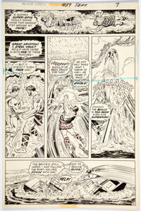 Curt Swan and Bob Oksner Action Comics #439 Story Page 5 Original Art (DC, 1974)