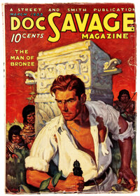 Doc Savage - March 1933 (#1) (Street & Smith) Condition: VG/FN