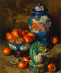 Paintings, Frederik Ebbesen Grue (American, 1951-1995). Foo Dog and Persimmons, 1981. Oil on Masonite. 36 x 30 inches (91.4 x 76.2 ...