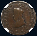 Hard Times Tokens, (1833-35) Token B. Hooks, New York, NY., HT-280, Greenslet-719, Fine 12 NGC. Copper, 18mm, plain edge. Ex: John J. Ford Jr....