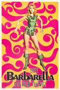 "Movie Posters:Science Fiction, Barbarella (Paramount, 1968). Fine/Very Fine on Linen. Poster (40"" X 60""). . ..."