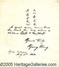 Autographs:Non-American, YUNG WING - 1854. Distinguished as the first Chinese-born stu...