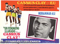 """Miscellaneous, A.K.A. CASSIUS CLAY. In Latin America, the film was called """"Cass..."""