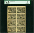 Fractional Currency:Second Issue, Milton 2E50F.?? 50¢ Second Issue Olier Paper Block of Eight PCGS Choice About New 58.. ...