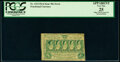 Fractional Currency:First Issue, Fr. 1312 50¢ First Issue Inverted Back PCGS Apparent Very Fine 25.. ...