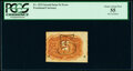 Fractional Currency:Second Issue, Fr. 1233 Milton 2R5.2i 5¢ Second Issue Inverted Back Engraving PCGS Choice About New 55.. ...