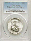 Franklin Half Dollars, 1949-S 50C Repunched Mint Mark MS64 PCGS. PCGS Population: (4/9). MS64....