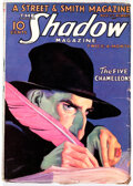 Pulps:Hero, The Shadow - November 1, 1932 (Street & Smith) Condition: VG....