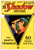 Pulps:Hero, The Shadow - October 15, 1933 (Street & Smith) Condition: VG....