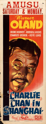 "Charlie Chan in Shanghai (Fox, 1935). Fine- on Paper. Australian Pre-War Daybill (15"" X 40"")"