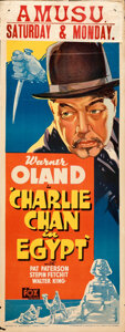 "Movie Posters:Mystery, Charlie Chan in Egypt (Fox, 1935). Rolled, Fine. Australian Pre-War Daybill (15"" X 40"").. ..."