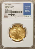 Modern Bullion Coins, 2016-W 50C Walking Liberty, Half-Ounce Gold, 100th Anniversary, First Releases, Mercanti Signature SP70 NGC. NGC Census: (0...