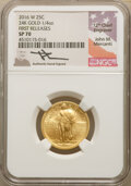 Modern Bullion Coins, 2016-W 25C Standing Liberty, Quarter-Ounce Gold, 100th Anniversary, First Releases, Mercanti Signature SP70 NGC. NGC Census...