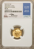 Modern Bullion Coins, 2016-W 10C Mercury Dime, Tenth-Ounce Gold, 100th Anniversary, First Day of Issue, Mercanti Signature, SP70 NGC. NGC Census...