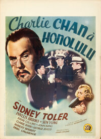 "Charlie Chan in Honolulu (20th Century Fox, 1939). Folded, Very Fine-. Pre-War Belgian (24"" X 33"")"