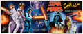 """Movie Posters:Science Fiction, Star Wars by Zeineddine (20th Century Fox, c. 1977). Folded, Very Fine. Signed Lebanese Hand-Painted 24 Sheet (234.75"""" X 97...."""