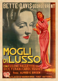 "The Golden Arrow (Warner Bros., 1936). Fine/Very Fine on Linen. Italian 4 - Fogli (55"" X 77"") Malandrino &..."