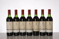 Red Bordeaux, Chateau Latour 1971 . Pauillac . 1bn, 3ts, 3hs, 7bsl, 1nc. Bottle (7). ... (Total: 7 Btls. )