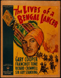 """Movie Posters:Adventure, The Lives of a Bengal Lancer (Paramount, 1935). Fine. Trimmed Window Card (14"""" X 18""""). Adventure.. ..."""