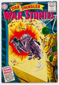 Star Spangled War Stories #45 (DC, 1956) Condition: VG/FN