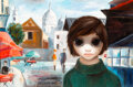 Paintings, Margaret Keane (American, b. 1927). Brown Eyes, 1965. Oil on canvas. 12 x 18 inches (30.5 x 45.7 cm). Signed and dated l...