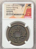 China: Northern Song Dynasty. Hui-Zong 20-Piece Lot of Certified 10 Cash ND (1101-1125) Genuine NGC,... (Total: 20 coins...