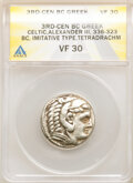 Ancients: DANUBE REGION. Balkan Tribes. Imitating Alexander III the Great. Ca. 3rd-2nd centuries BC. AR tetradrachm (25m...
