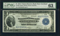 Fr. 720 $1 1918 Federal Reserve Bank Note PMG Choice Uncirculated 63