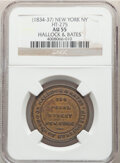 Hard Times Tokens, (1834-37) Token Hallock & Bates, New York, NY., HT-275, R.4, AU55 NGC. Brass, reeded edge. This lot will also include an ... (Total: 2 coins)