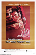 """Movie Posters:Comedy, Any Which Way You Can (Warner Brothers, 1980). One Sheet (27"""" X41""""). Clint Eastwood stars in this follow up to the previous..."""