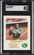 Football Cards:Singles (1970-Now), 1981 Red Rooster Canadien Football Warren Moon SGC NM/MT 8....