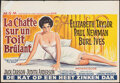 "Movie Posters:Drama, Cat on a Hot Tin Roof (MGM, 1959). Folded, Fine+. Belgian (13.75"" X 21.5""). Drama.. ..."