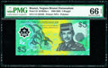 Ascending Ladder Serial Number 123456 Brunei Negara Brunei Darussalam 5 Ringgit 1996 Pick 23 KNB26 PMG Gem Uncirculated...