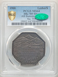 1900 $1 Lesher Dollar, A.B. Bumstead, Type Two, Serial #755, Silver, Z-3, HK-789, R.5, MS64 PCGS. CAC....(PCGS# 19002)