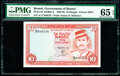 Brunei Government of Brunei 10 Ringgit 1986 Pick 8b KNB8 PMG Gem Uncirculated 65 EPQ