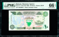 World Currency, Bahrain Monetary Agency 10 Dinars 1973 (ND 1993) Pick 15 PMG Gem Uncirculated 66 EPQ.. ...