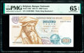 World Currency, Belgium Nationale Bank Van Belgie 1000 Francs 8.3.1973 Pick 136b PMG Gem Uncirculated 65 EPQ.. ...