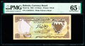 World Currency, Bahrain Currency Board 1/4 Dinar 1964 Pick 2a PMG Gem Uncirculated 65 EPQ.. ...