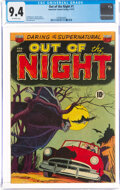Out of the Night #1 (ACG, 1952) CGC NM 9.4 Off-white pages